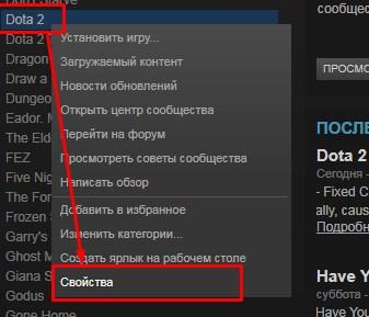 nakrutka-chasov-dota-1