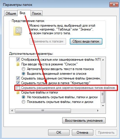 kak-sozdat-i-ustanovit-konfig-v-dota-2-2