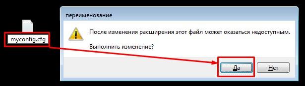 kak-sozdat-i-ustanovit-konfig-v-dota-2-3